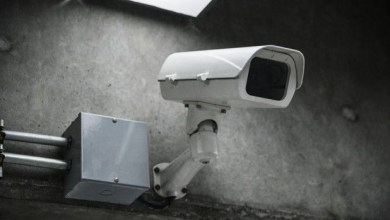 Photo of How To Use Surveillance Cameras As Standalone