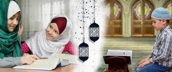 Photo of Quran Rights for Muslims And online Quran teaching academy