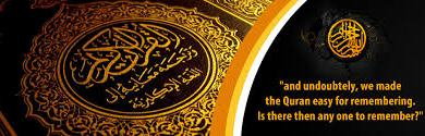 Photo of Learn Quran And Tajweed Online Service Available In UK