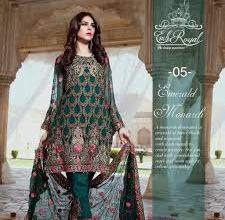 Photo of Education In Fashion Design And Pakistani Ladies Clothing Brands