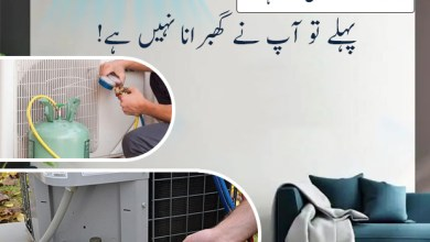 Photo of 7 Tips for Booking AC and Home Appliances Services in Lahore