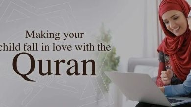 Photo of Everything You Should Know About Learning Quran online UK