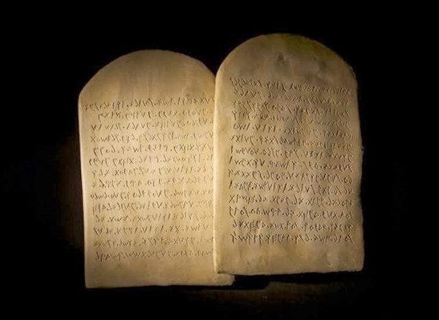 Os mandamentos da lei de Deus! Você os conhece?