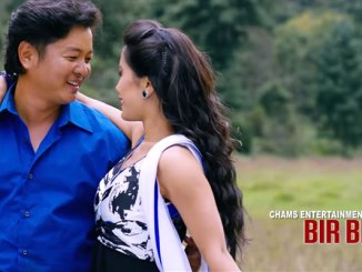 dayahang rai in nepali film bir bikram bir bikram movie collection