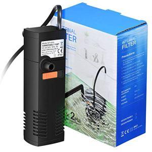 OMORC Filtre Aquarium 20L-60L, Pompe Filtre Interne avec 2 Éponges Filtrantes, Installation Facile, Débit Réglable, Travail Silencieux, pour Aquarium à Tortues, Cycle d'eau, Oxygénation, 300L/H