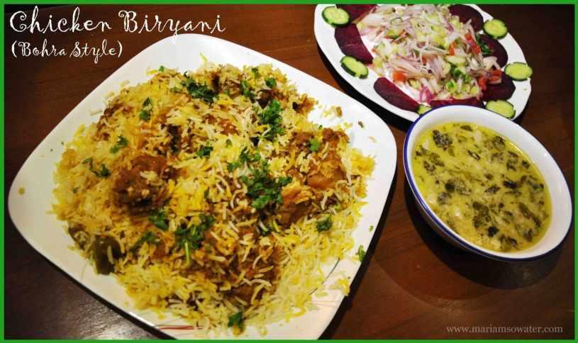 Bohri Biryani recipe