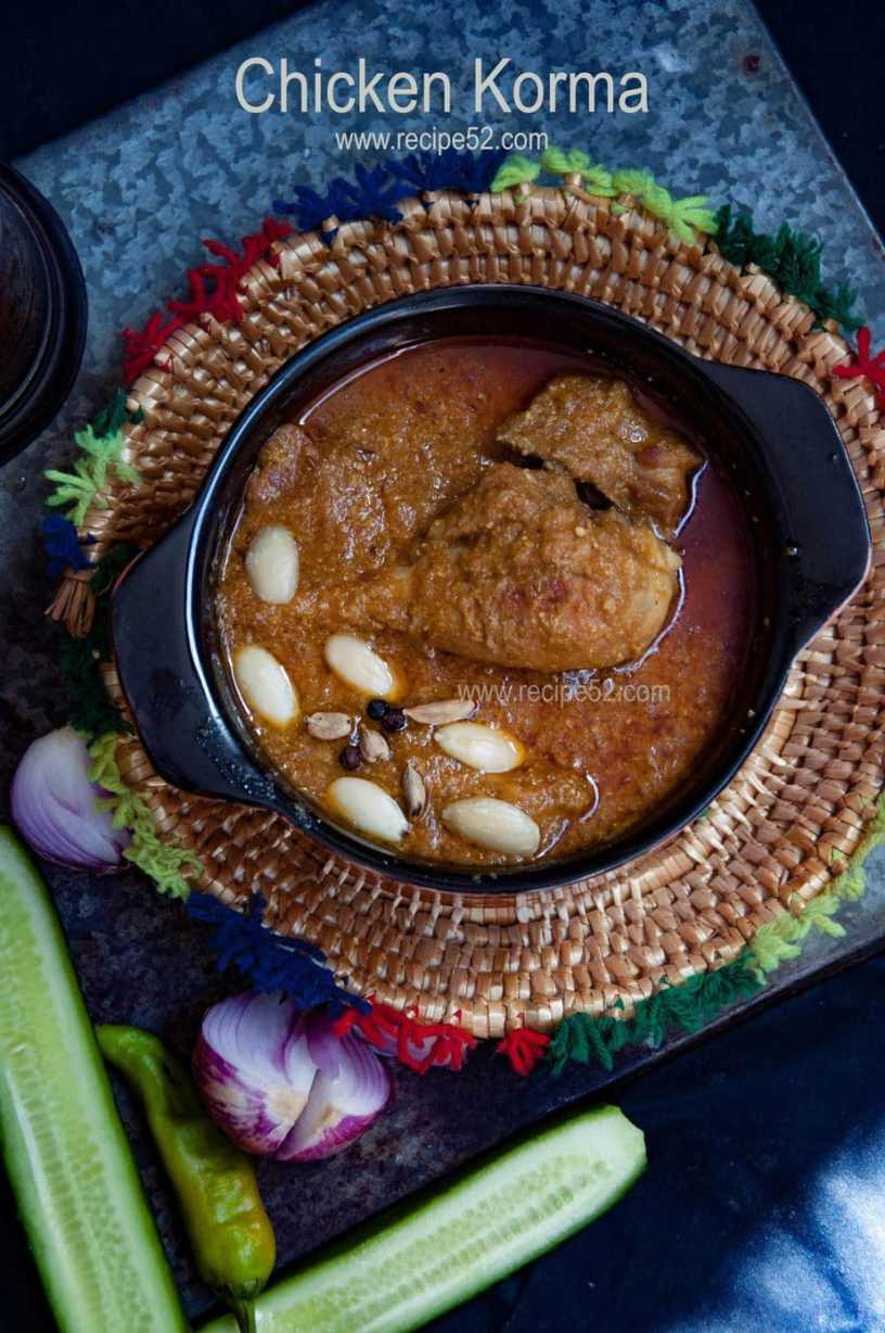 Chicken korma recipe pakistani desi style recipe 52 chicken korma recipe pakistani desi style forumfinder Gallery