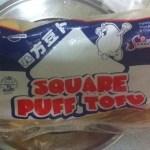 puff tofu