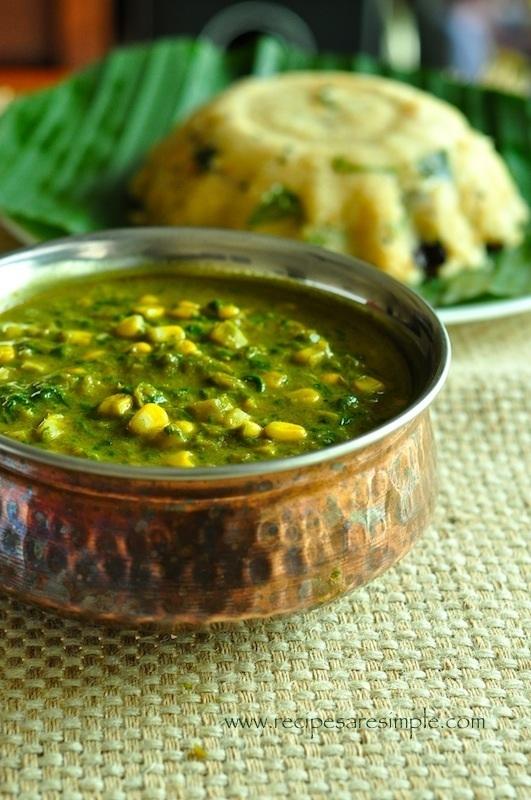 Makai Palak recipe