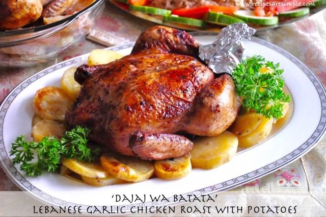 lebanese garlic chicken roast with potatoes