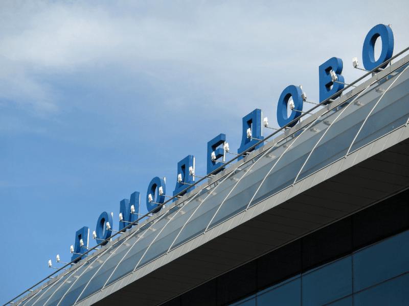 Sheremétievo, Domodédovo y Vnúkovo: ¿Desde qué aeropuerto de Moscú es más fácil llegar al centro?