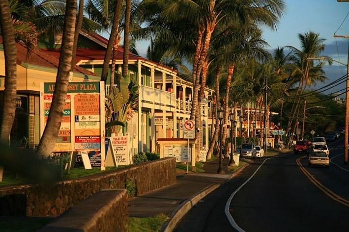 Kailua Village (Kailua-Kona), Hawaii