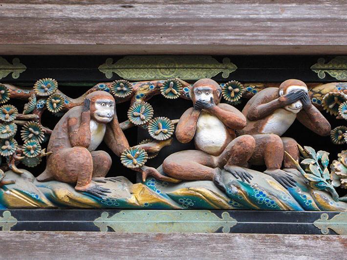 Nikko Tosho-gu, Nikko