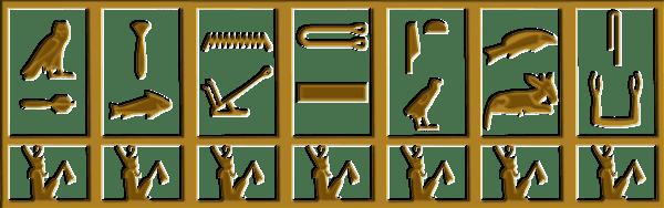 bityw - Upper Egyptian Rulers