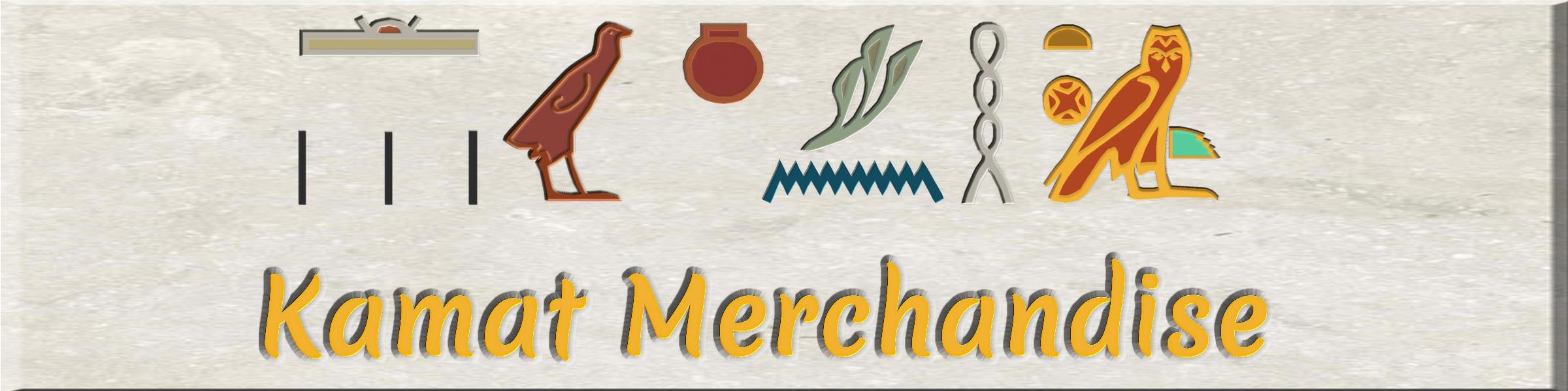 Kamat Merchandise Logo
