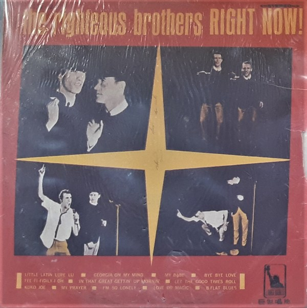 "RIGHTEOUS BROTHERS, THE - ""Right Now!"" - Vintage Taiwanese Red LP"