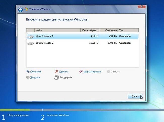 Geselecteerd gedeelte om Windows te installeren
