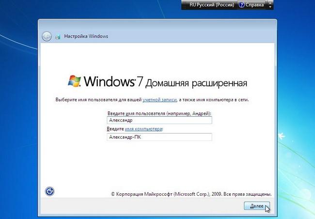 Windows 7 instellen.