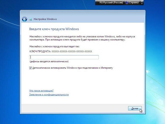 Windows 7-productsleutel
