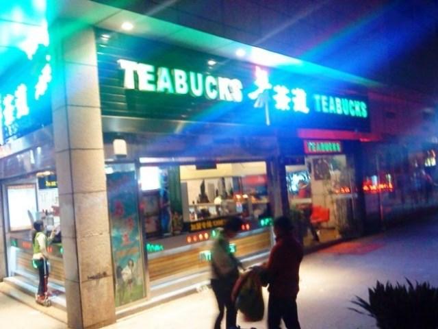 teabuck cafetería china