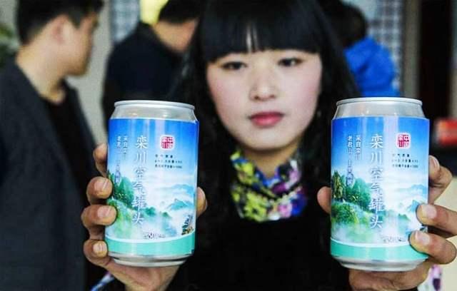 aire en latas china