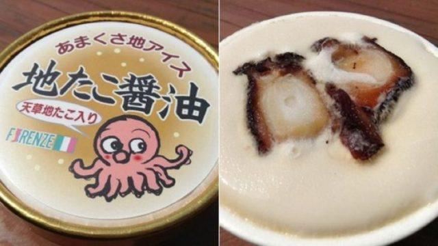 helado sabor pulpo