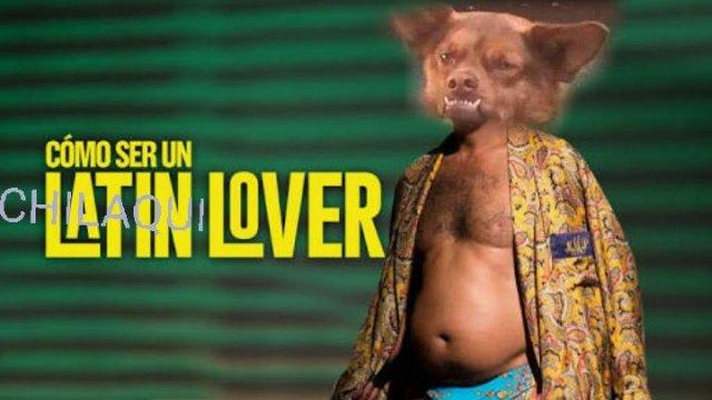 Poster de cómo ser un latin lover con chilaquil