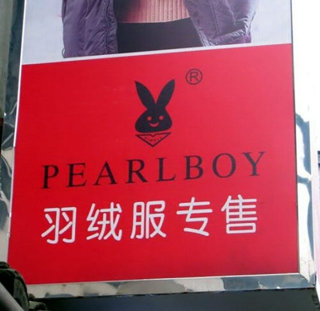 marca imitación de playboy