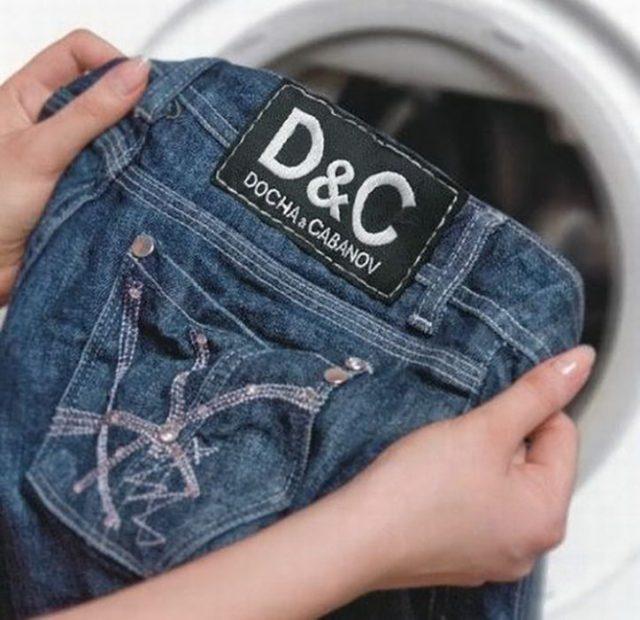 pantalón falso simulando Dolce & Gabbana