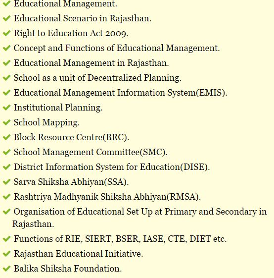 RPSC Previous Papers & Download Rajasthan PSC Lecturer, Research Assistant Model Papers   www.rpsc.rajasthan.gov.in