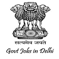 DSIIDC Recruitment 2016 Apply 10 DSIIDC Engineer Vacancies   www.dsiidc.org