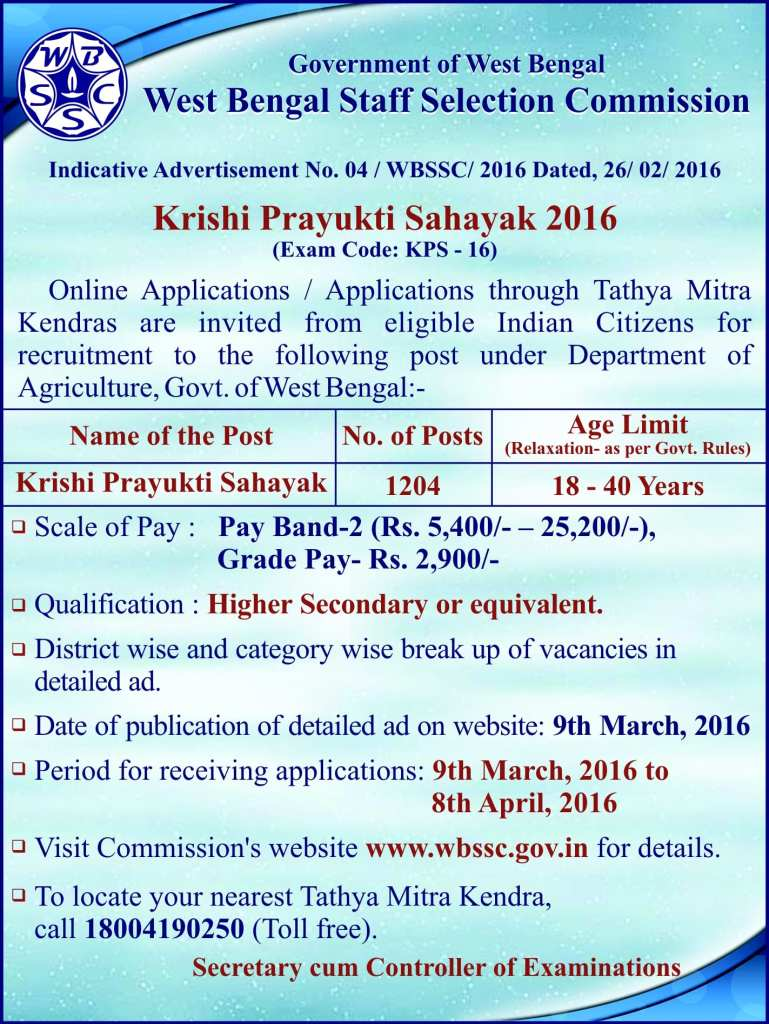 WBSSC Recruitment 2016 Apply Online 1204 WBSSC Krishi Prayukti Sahayak Jobs www.wbssc.gov.in