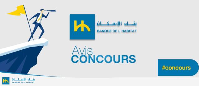Concours Bh Banque De Lhabitat بلاغ هام مناظرة بنك