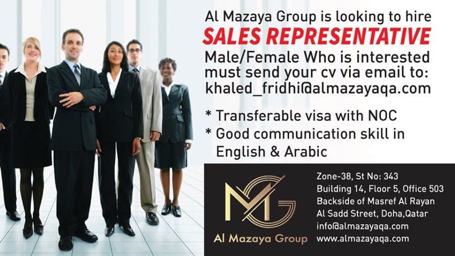 al mazaya group  u2013 qatar    recrute