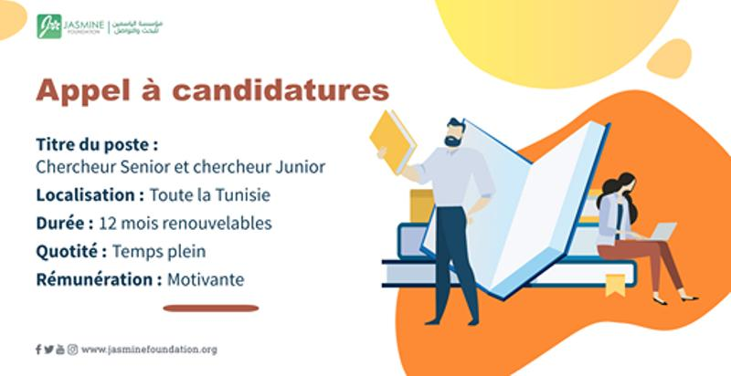 Jasmine Foundation  / Recrute