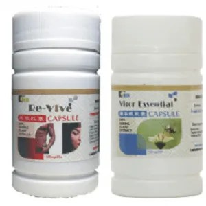 Kedi Sexual Enhancement Pack