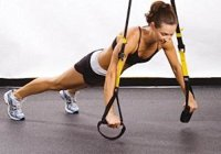 trx-suspention-training