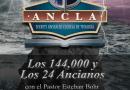 Los 144,000 y Los 24 Ancianos | Libro Esteban Bohr