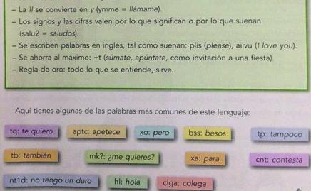 libro-texto-ninos-lenguaje-movil--647x400