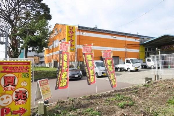 エキスパート 戸塚原宿店