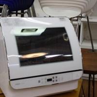 アクア 食器洗い機 ADW-GM1