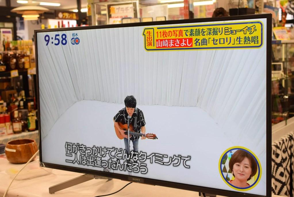 43型液晶テレビ ソニー KJ-43X8000G 4K対応