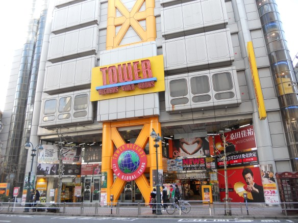 Tower Records 1