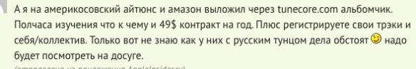 tuncore_004
