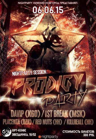 PRODIGYPARTY