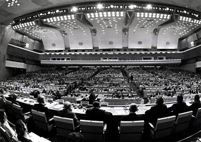 International_conference_on_Primary_Health_Care_-_Conferencia_Internacional_sobre_Atención_Primaria_de_Salud_-_Almaty_-1978
