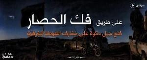Damascus sc