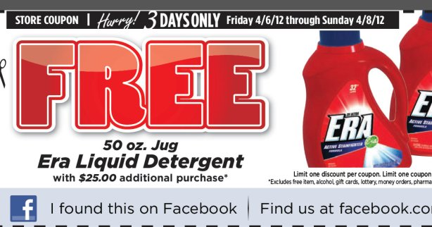 Shoppers_FREE_ERA 50oz jug