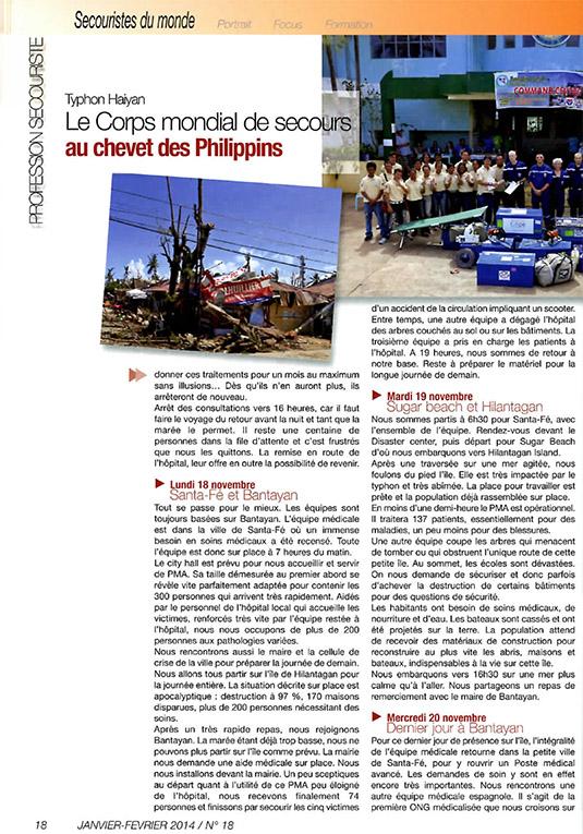 SECOURISTE MAG 18 CMS-11
