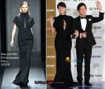 30th Blue Dragon Film Awards